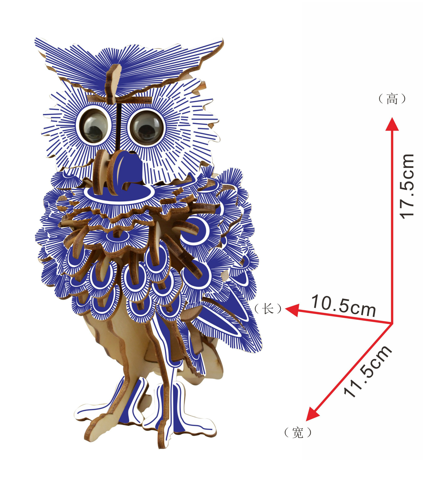 wooden owl model puzzle